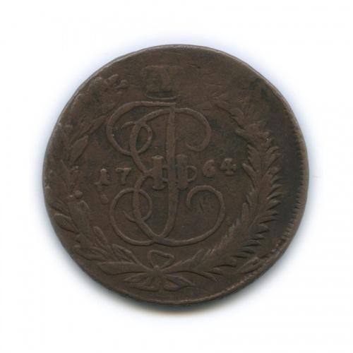5 копеек (перечекан) 1764 года ММ (Российская Империя)