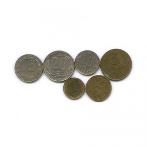 Набор монет СССР 1957 года (СССР)