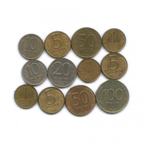 Набор монет России 1992-1993 ММД (Россия)