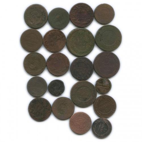 Набор монет (Российская Империя, СССР)