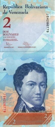 2 боливара 2012 года (Венесуэла)
