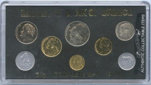 Набор монет (вфутляре) 1976 года (Греция)