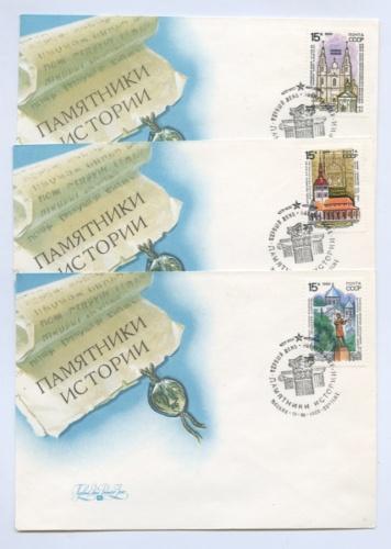 Набор почтовых конвертов «Памятники истории» (СССР)