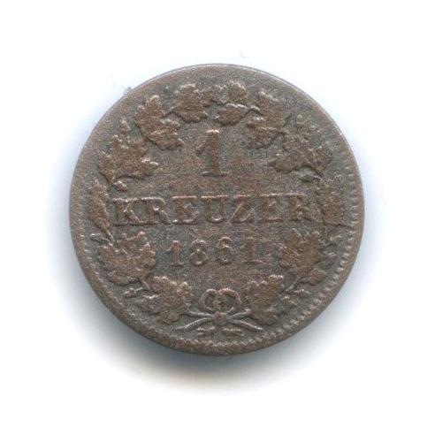 1 крейцер, Бавария 1861 года