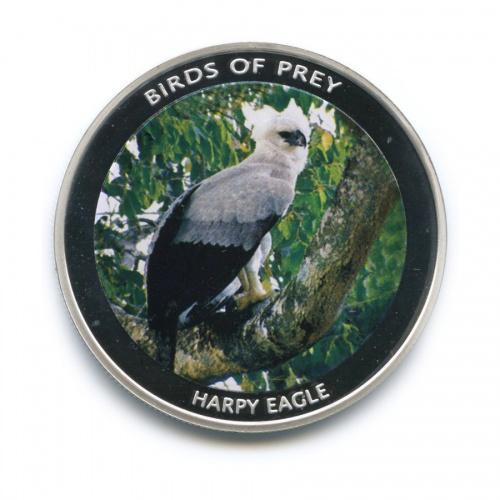 10 квача - Хищные птицы - Южноамериканская гарпия, Малави (серебрение, цветная эмаль) 2010 года