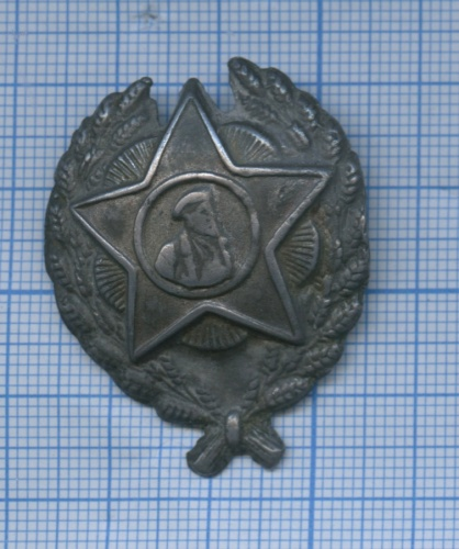 Знак «Командир РККА» (СССР)