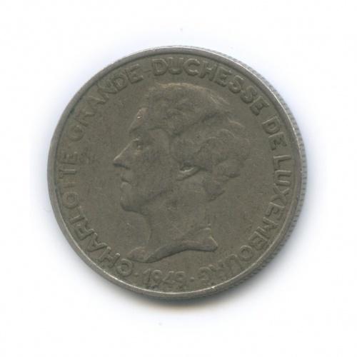 5 франков 1949 года (Люксембург)