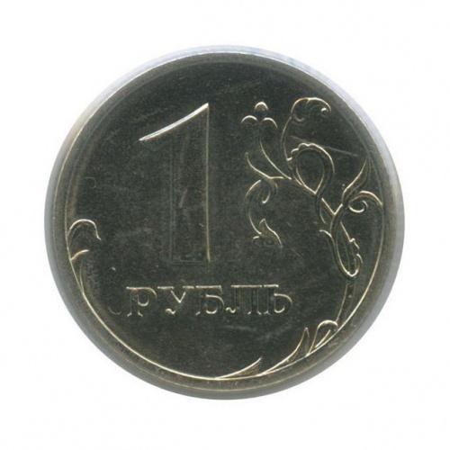1 рубль (вхолдере) 2002 года СПМД (Россия)