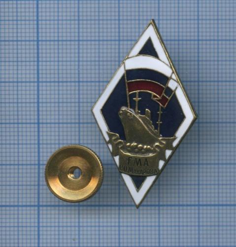 Знак «ГМА С. О. Макарова» (Россия)