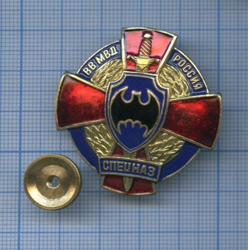 Знак «ВВМВД - Росия - Спецназ» (Россия)