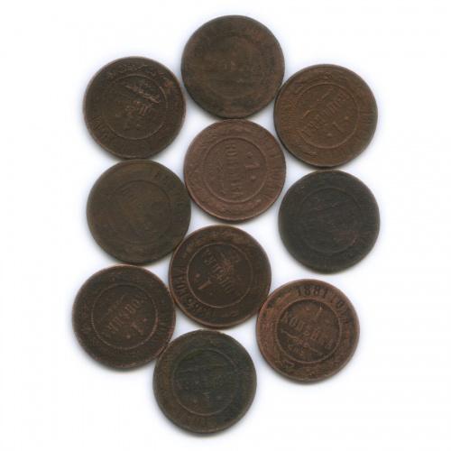 Набор монет 1 копейка (Российская Империя)