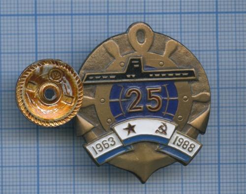 Знак «ВМФ 1963-1988»