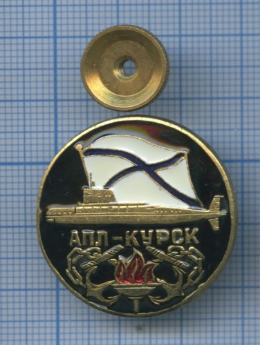Знак «АПЛ-Курск» (Россия)