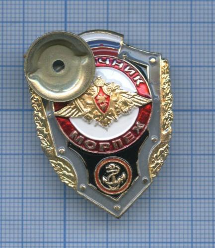 Знак «Отличник морпех» (Россия)