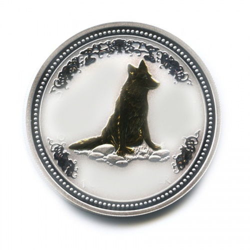 1 доллар — Восточный календарь - Год Собаки 2006 года (Австралия)