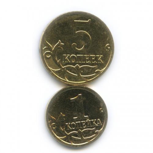 Набор монет России (позолота) 2014 года М (Россия)