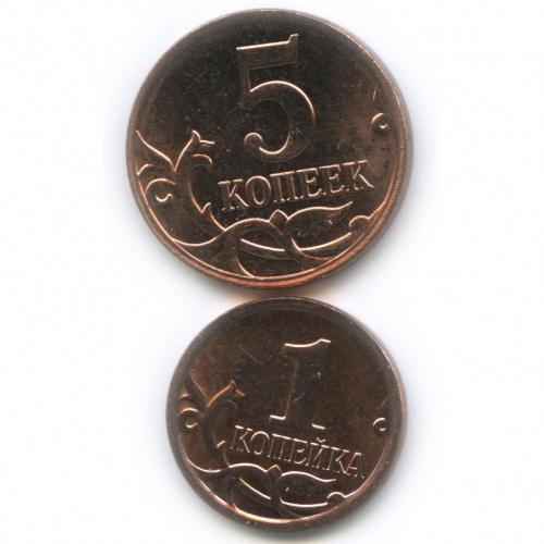 Набор монет России (омеднение) 2014 года М (Россия)