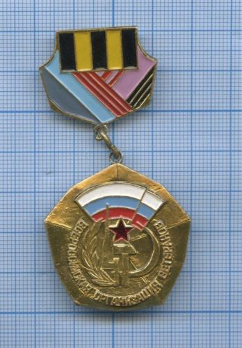 Знак «Всероссийская организация ветеранов» (Россия)