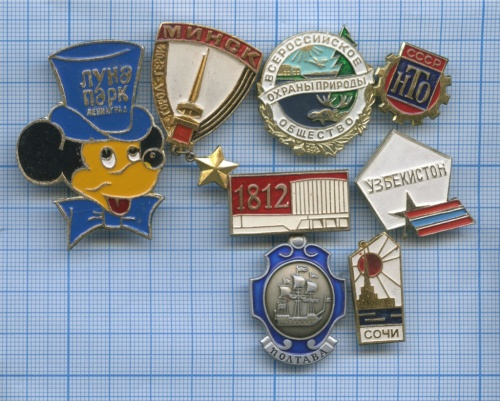 Набор значков (разные страны)