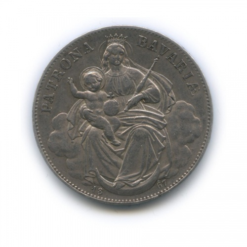 1 талер - Мадонна смладенцем, Бавария 1867 года