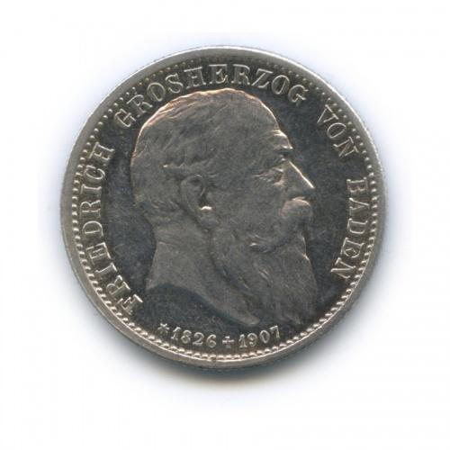 2 марки - Впамять короля Фридриха I, Баден 1907 года