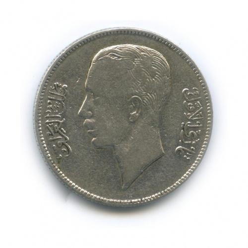50 филсов 1938 года (Ирак)