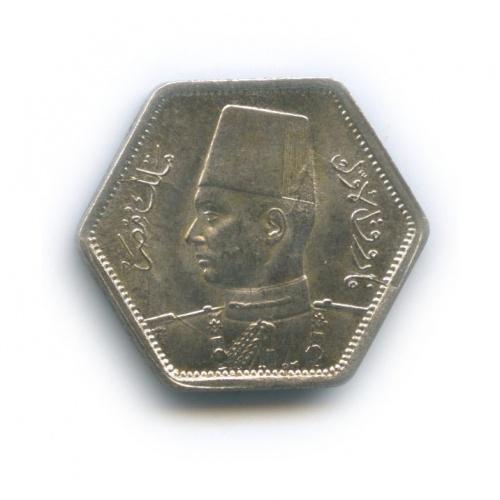 2 пиастра 1944 года (Египет)