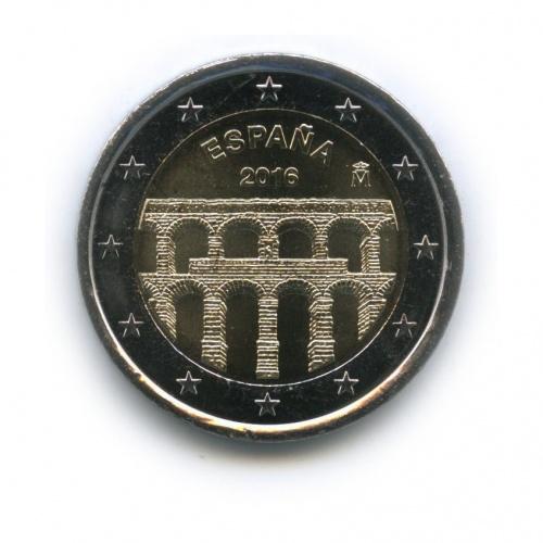 2 евро - Старинный город Сеговия сримским акведуком 2016 года (Испания)