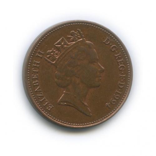 2 пенса 1994 года (Великобритания)