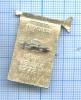 Знак «50 лет Всесоюзной Пионерской Организации им. В. И. Ленина» (СССР)