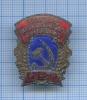 Знак «Отличник социалистического соревнования РСФСР» (СССР)