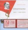 Знак «Ударник коммунистического труда» сосвидетельством иудостоверением (СССР)