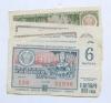 Набор лотерейных билетов (СССР)