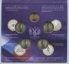 Набор монет 10 рублей - Российская Федерация - Республики иобласти (сжетоном) 2008 года СПМД (Россия)