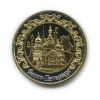 Жетон «Князь Александ Невский - Санкт-Петербург»