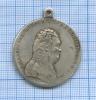 Медаль «За отличие -Б. М. Александр IИмператор иСамодержавец Всероссийский» (копия)