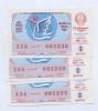 Набор лотерейных билетов 1991 года (СССР)