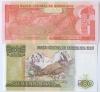 Набор банкнот (Гондурас, Перу) 1987, 2006