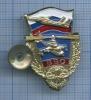 Знак «ВВС» (Россия)
