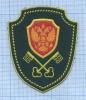 Шеврон ПВФСБ РФ (Пограничные войска) (Россия)