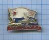 Знак «Малый ракетный корабль «Шторм» (СССР)
