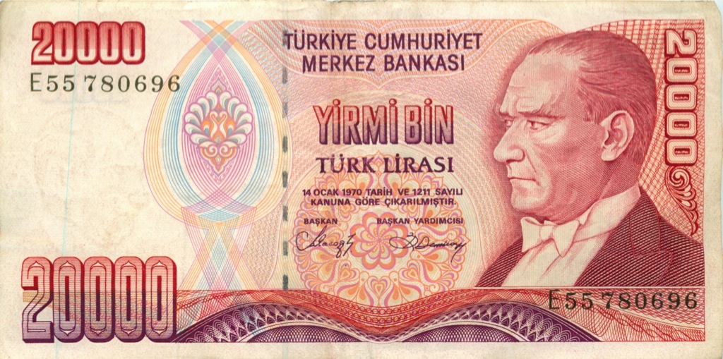 20000 лир 1970 года (Турция)