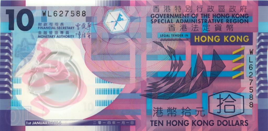 10 долларов 2014 года (Гонконг)