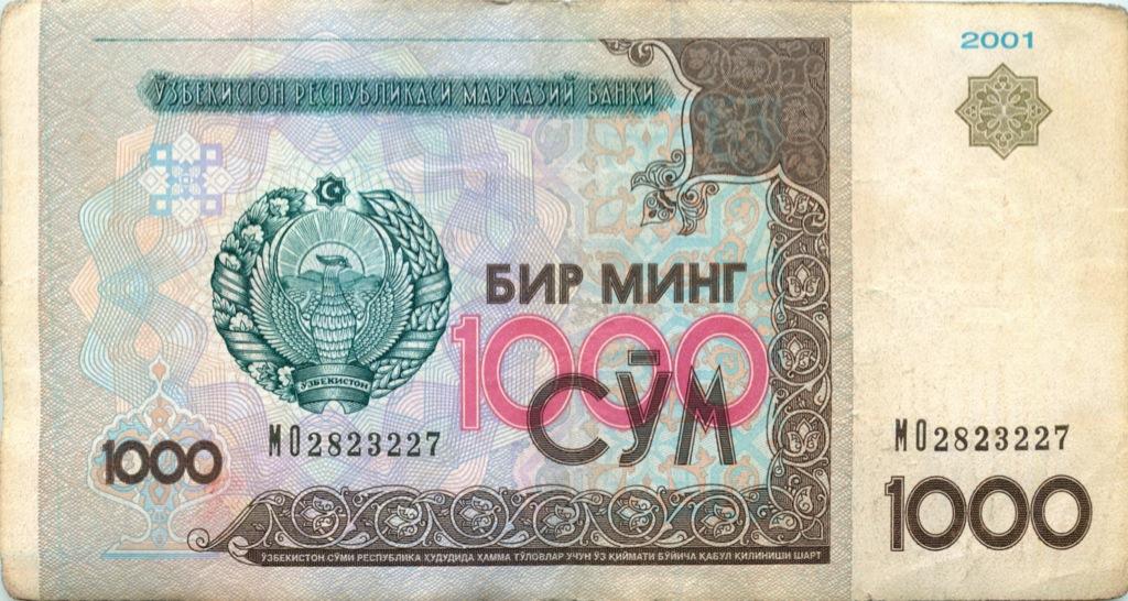 1000 сум 2001 года (Узбекистан)
