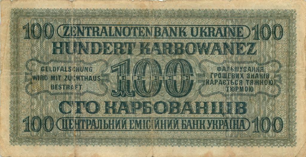 100 карбованцев (Немецкая оккупация Украины) 1942 года (Германия (Третий рейх))