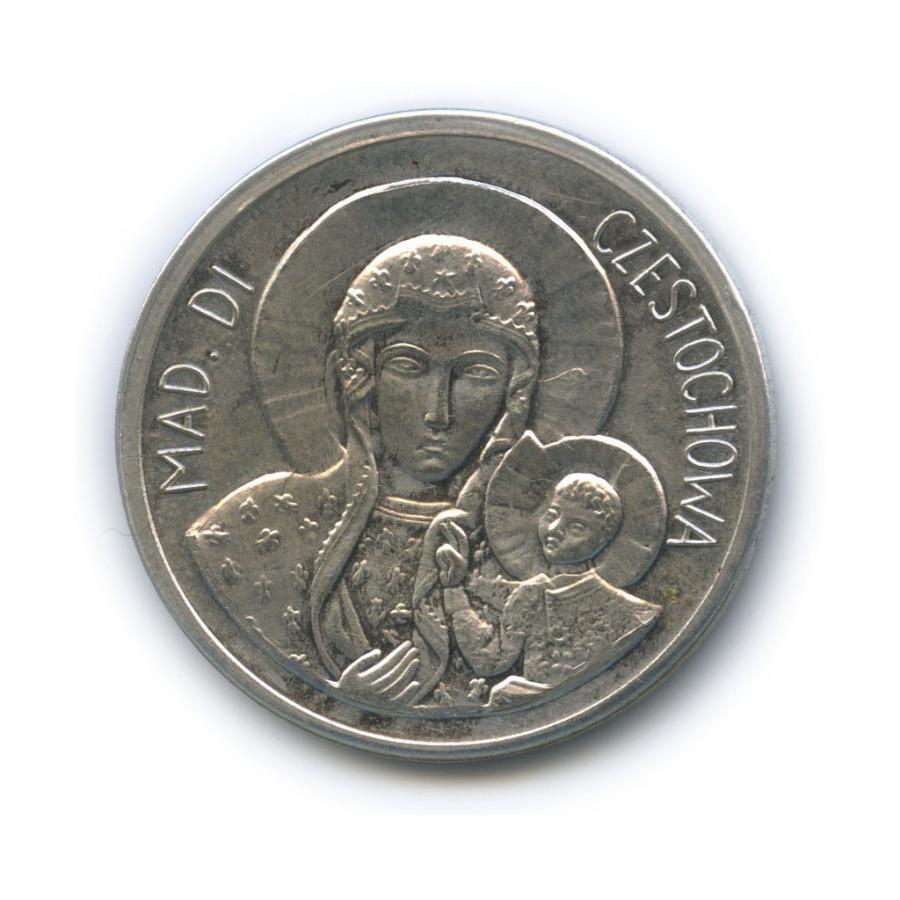 Жетон «Joannes Pavlvs IIPont Max» (Ватикан)