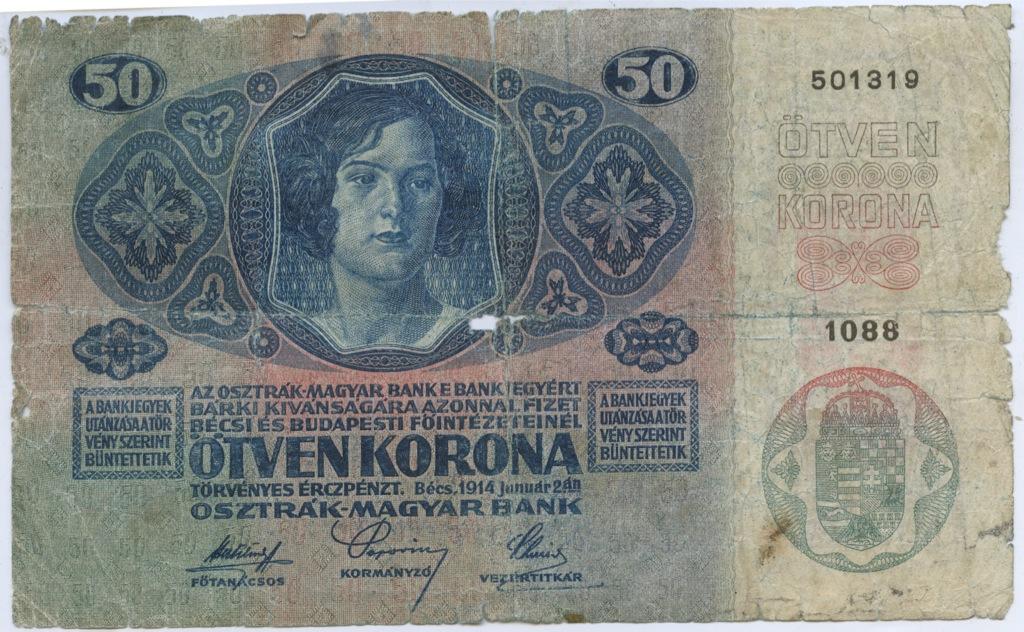 50 крон (Австро-Венгрия) 1914 года