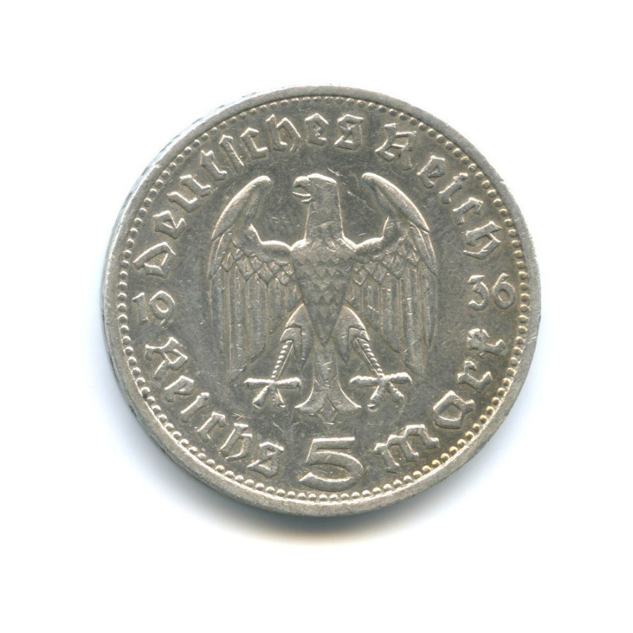 5 рейхсмарок 1936 года D (Германия (Третий рейх))