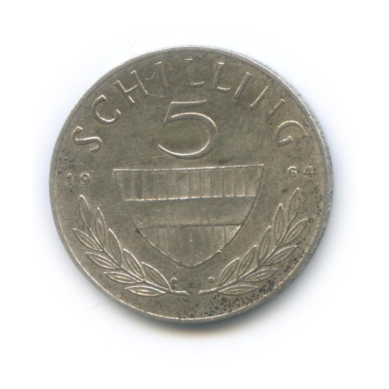 5 шиллингов 1964 года (Австрия)