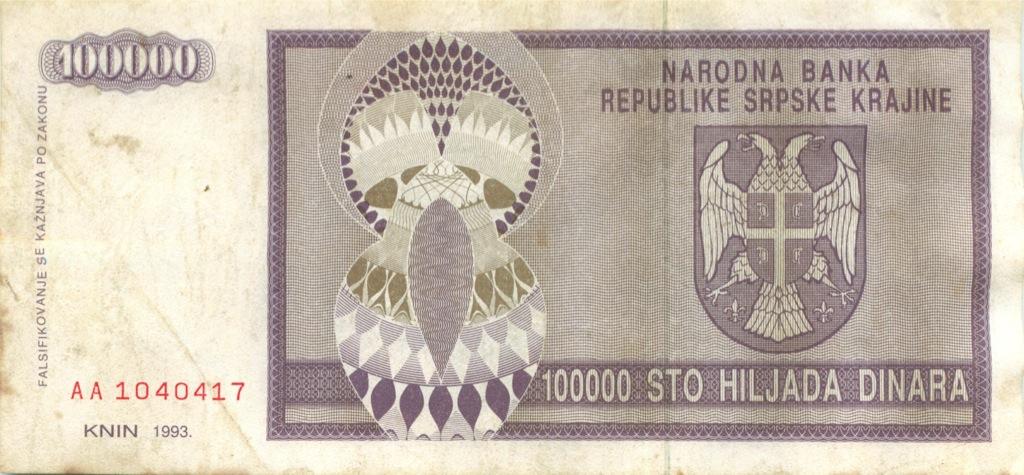 100000 динаров 1993 года (Сербия)